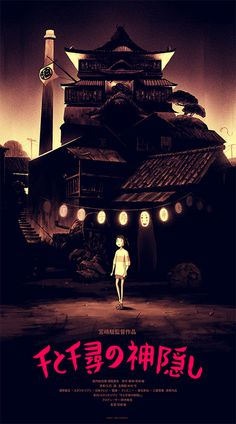 Spirited Away, Hayao Miyazaki, Olly Moss #movie #poster #film