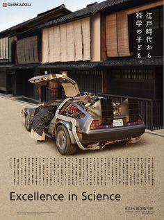 fucktum #japanese