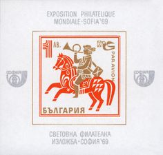 Airmail, International Philatelic Exhibition