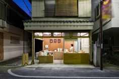 Okomeya: The Rice Shop in Japan #interior #design #architecture