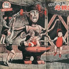 Google Image Result for http://pinktentacle.com/images/10/robot_age_2.jpg #illustration #japanese #weird