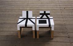 BLOW | Muji Chair