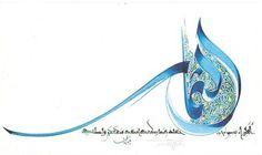 FFFFOUND! | but does it float #arabic script