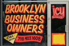 vernacular-typography-steve-powers-espo-love-letter-to-brooklyn-001.jpg (JPEG Image, 800x533 pixels) #signage #lettering #typography