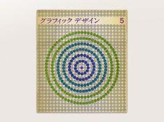 ISO50 Blog – The Blog of Scott Hansen (Tycho / ISO50) » The blog of Scott Hansen (aka ISO50 / Tycho) #japanese #design #graphic #cover #magazine