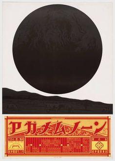 MoMA | The Collection | Koichi Sato. Agamemnon. 1972 #graphic design #poster #japanese #koichi sato