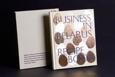 Business in Belarus. Recipe Book + Stamps Seria on Behance