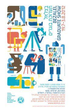 Nivu San - Bezalel Graduate Show 2012 #illustration
