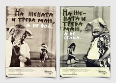 UNDP / A real man never hits a woman #domestic #print #advertising #animals #violence