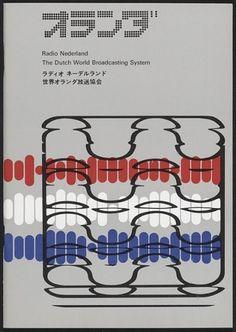 Poster by Sambeek Design, Watano Shigeru and Wim Crouwel