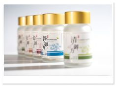 YZX BIOTEC PRODUCT. package - Advision Design #print #graphic #package