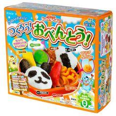 Tsukuro! Obento! DIY Candy Kit
