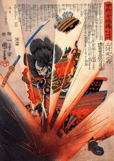 The Suicide of Morozumi Masakiyo by Utagawa Kuniyoshi