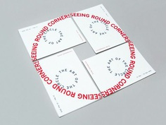 Seeing Round Corners - I WANT DESIGN