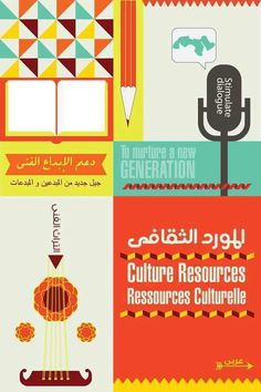 Graphic design on Behance #fonts #islamic #bilingual #design #arabic #culture #typography