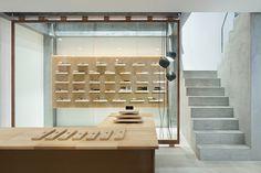 Tadafusa Factory Showroom