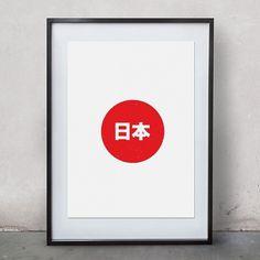 Japan print of original screen print by thegoodpress on Etsy