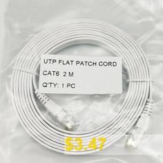 Flat #RJ45 #Network #LAN #Cable #2m #- #WHITE