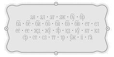 Delgado™ Desktop font « MyFonts #type #font #gaslight