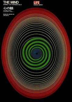 Posters by Kazumasa Nagai ~ Pink Tentacle #kazumasa #1960s #poster #life #nagai #japan #magazine