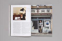 Mjölk by Tung #catalogue #magazine