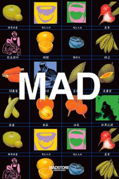 #undercover #madstore #mad #poster #grid #promo