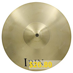 IRIN #14 #inch #Hi-hat #Cymbal #Brass #Accessory #for #Drum #Set #- #COPPER #COLOR