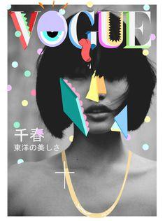 Vogue edit 00.01