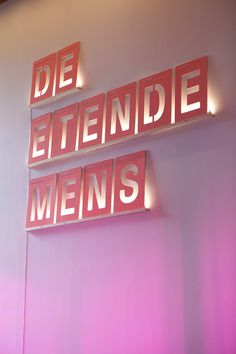 designhuis-3 #raw #gradient #signage #colour #neon