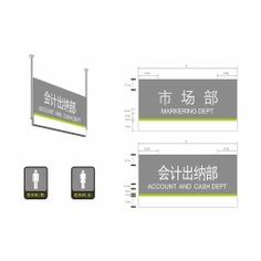 Office Building wayfinding | Signage | Sign Design | Wayfinding | Wayfinding signage | Signage design | Wayfinding Design | 办公区导视牌