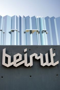 Beirut Exhibition Center on Typography Served