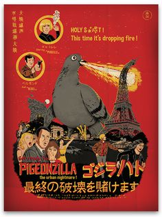 Pigeonzilla on Behance #illustration #pigeon #poster