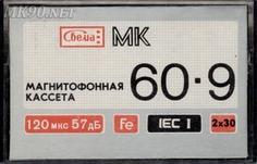 Svema MK-60-9 1989 cassette tape typography