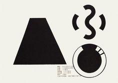 img07.jpg (JPEG Image, 760×536 pixels) #white #design #graphic #black #nakajo #masayoshi #japan
