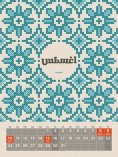 2013 Calendar Egypt on the Behance Network