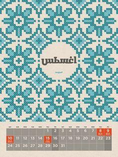 2013 Calendar   Egypt on the Behance Network