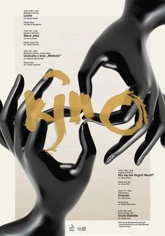 Film School Cinema Poster