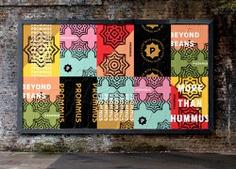 Prommus_Wall.jpg #branding