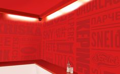 Szelet. Designed by Miklós Kiss. @enviromeant.com #graphics #wall