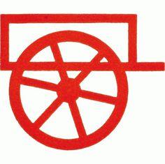 GMDH02_00437   Gerd Arntz Web Archive #icon #icons #illustration #identity #logo
