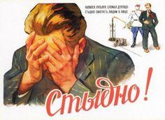 Soviet Anti-Alcohol Posters, 1929-1969 | Retronaut
