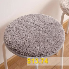 Soft #Thicken #Microfiber #Cushion #Office #Chair #Seat #Mat #Bench #Comfortable #Pad #- #ASH #GRAY