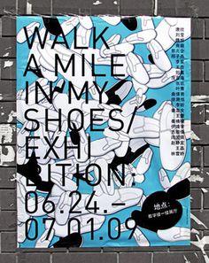 http://kainiephaus.com/files/gimgs/2_knwam01.jpg #niephaus #uwe #print #kai #workshop #exhibition #poster