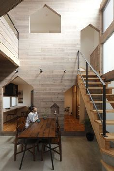 CJWHO ™ (Hazukashi House, Kyoto by Alts Design Office |...) #design #architecture #wood #japan #interiors #kyoto #alts design office