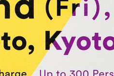 ISBA Kyoto #yellow #design #graphic #violet #type