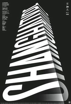 Totally Drunk #typography #poster #type treatment