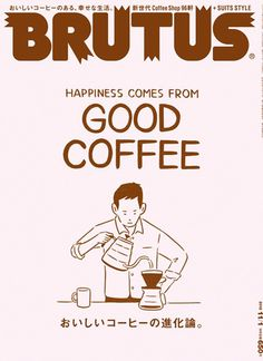 Je suis perdu #coffee #brutus