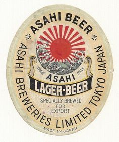 Beer Labels | Alcohol, beer, bars, wine, cocktail #beer #asahi
