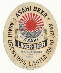 Beer Labels   Alcohol, beer, bars, wine, cocktail