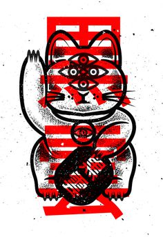 #illustration #drawing #vector #graphic #design #tattoo #tattooart